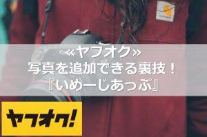 image-up