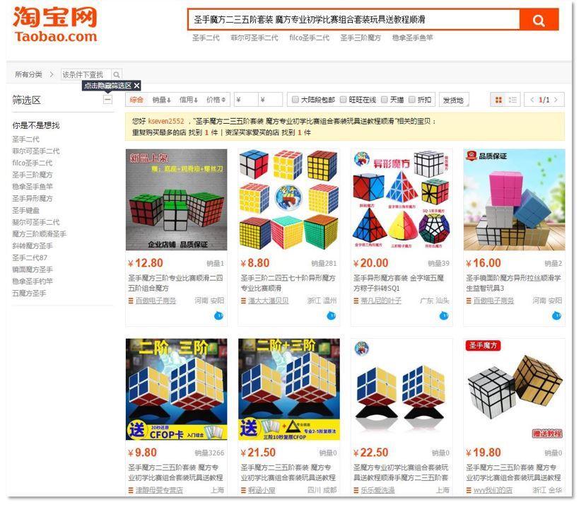 chinamart-research