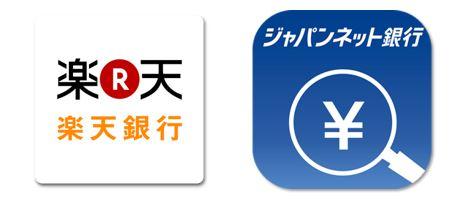 net-bank