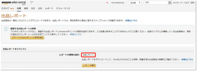 amazon-product-image