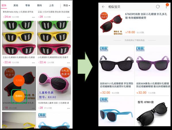 taobao-app