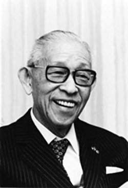 matsusita-kounosuke