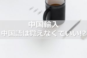 china_language