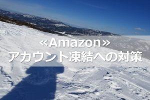 amazon_acountban