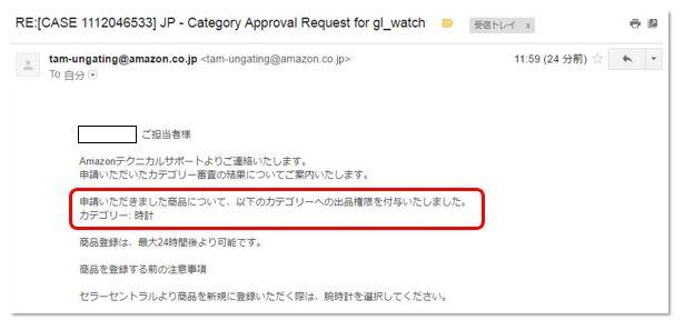 category-application-clock