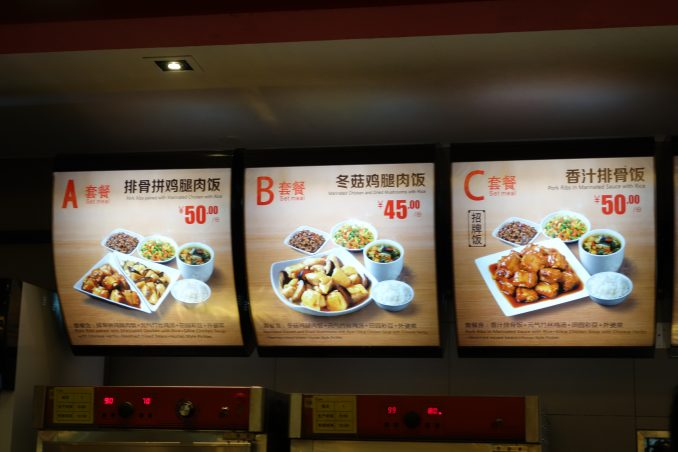 chinese-cuisine