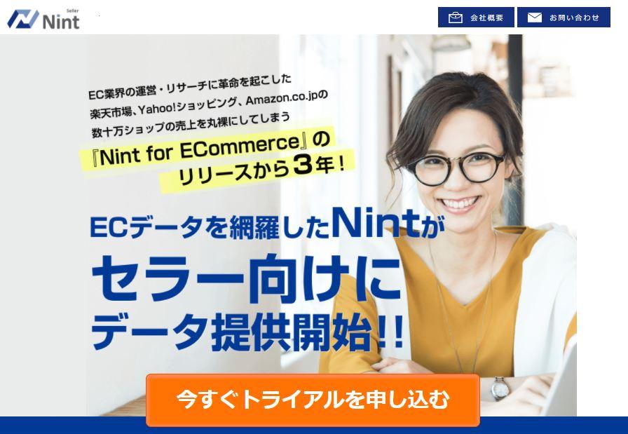 nint-for-seller