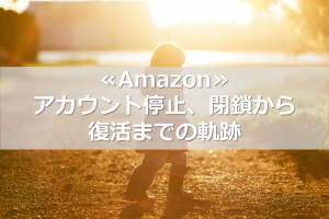 amazon-account-closure-resurrection