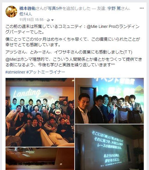 facebook-hashimoto
