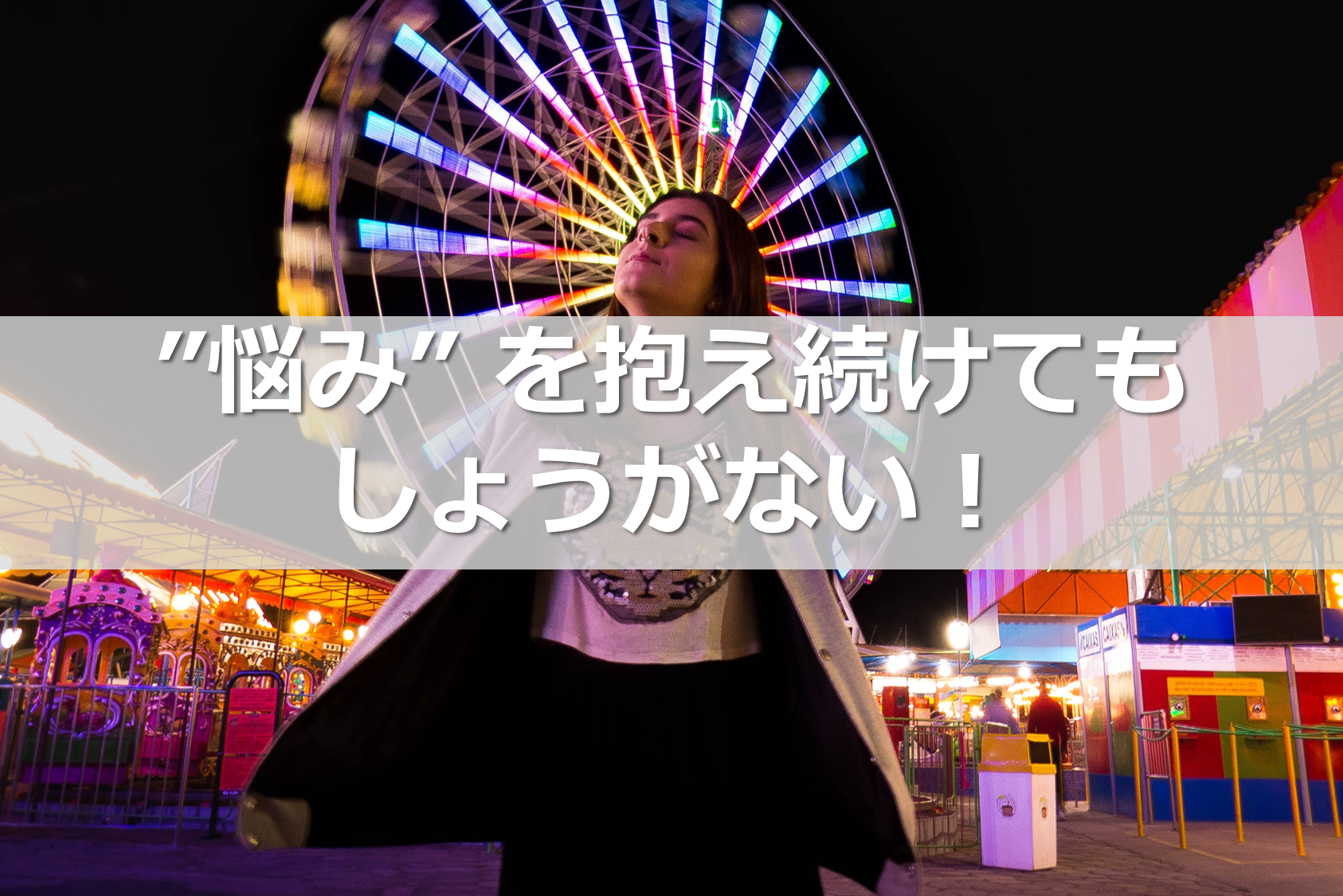 hashimoto-mailmagazine06