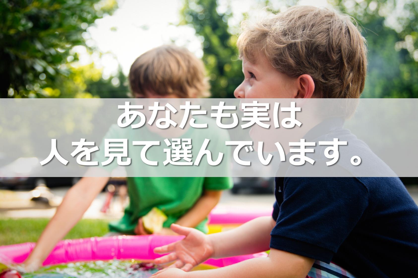 hashimoto-mailmagazine08