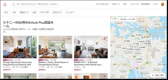 airbnb-australia