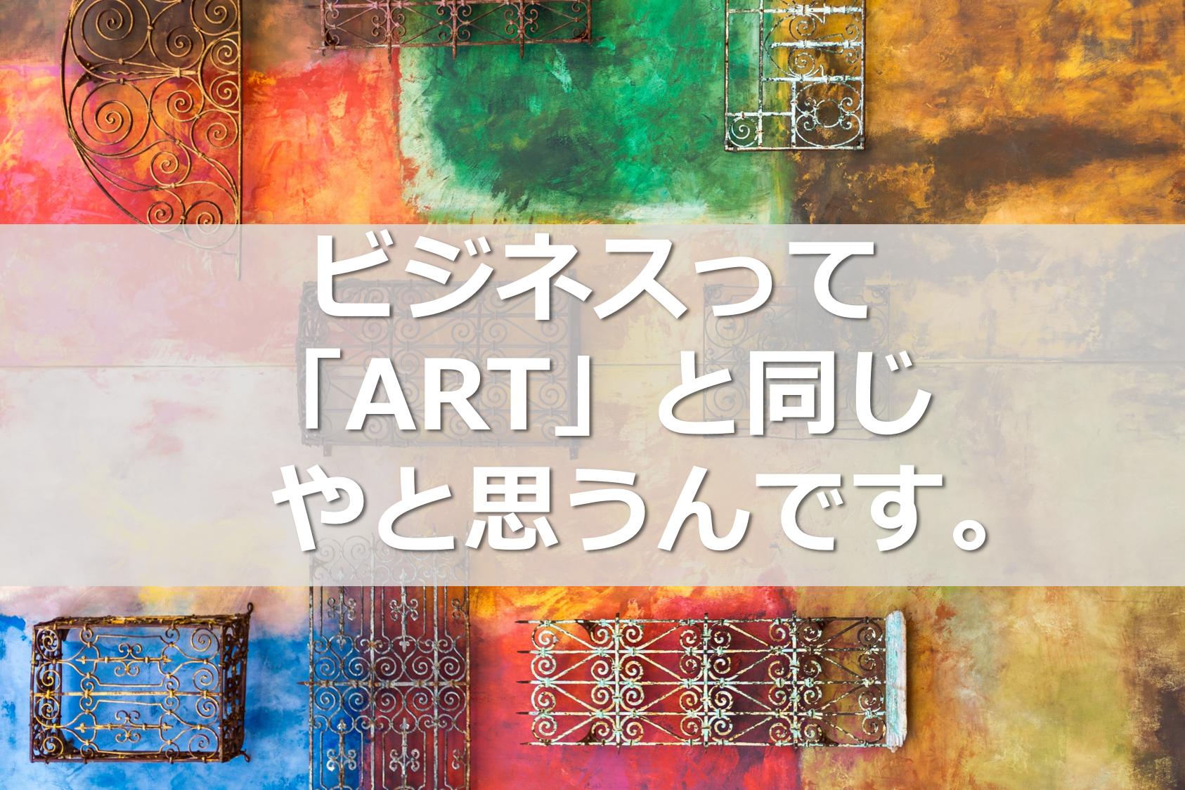 hashimoto-mailmagazine