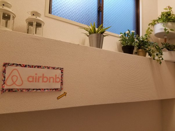 airbnb-osaka