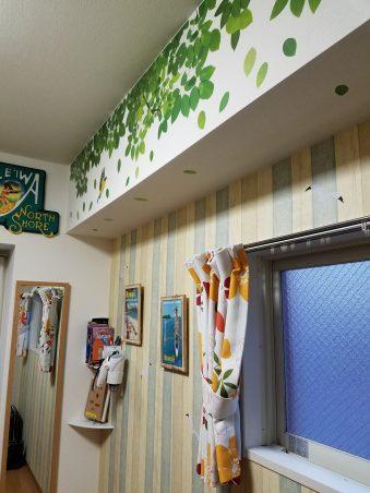airbnb-shibuya