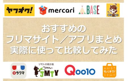 sales-site-app