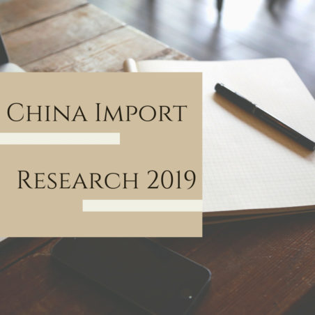 China Import Research video