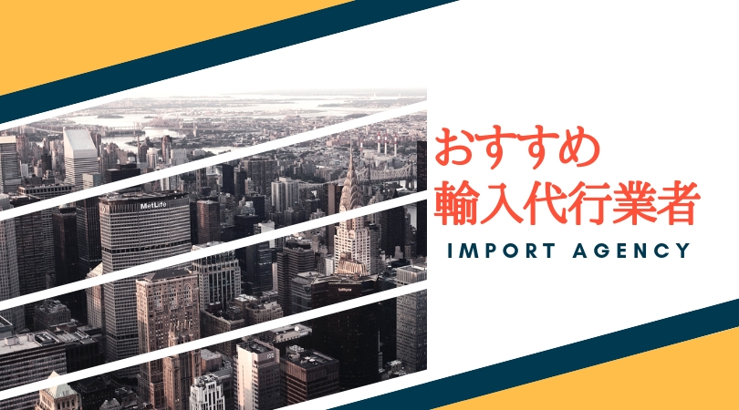 CHINA_IMPORT-AGENCY