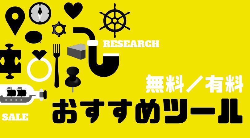 china_tool