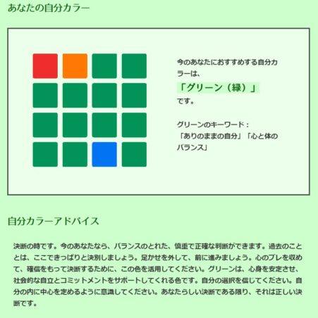 selfcolor